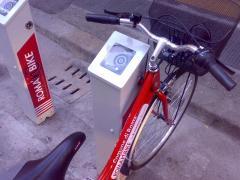 bikesharingallaromana(11072008)